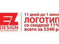 Яркие логотипы