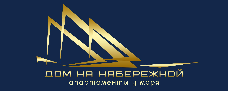 РАЗРАБОТКА логотипа для ЖИЛОГО КОМПЛЕКСА премиум В АНАПЕ.  фото f_2225dedf808c1647.jpg