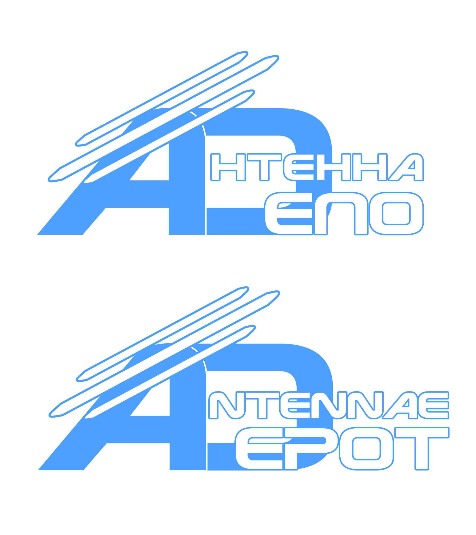 Обновить логотип фото f_6925dea2617e4819.jpg