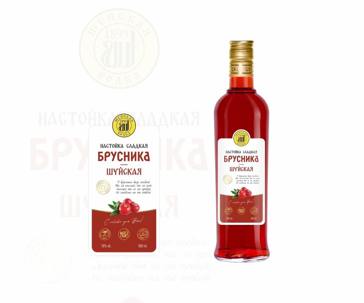 Дизайн этикетки алкогольного продукта (сладкая настойка) фото f_0005f90ed6fe075c.jpg