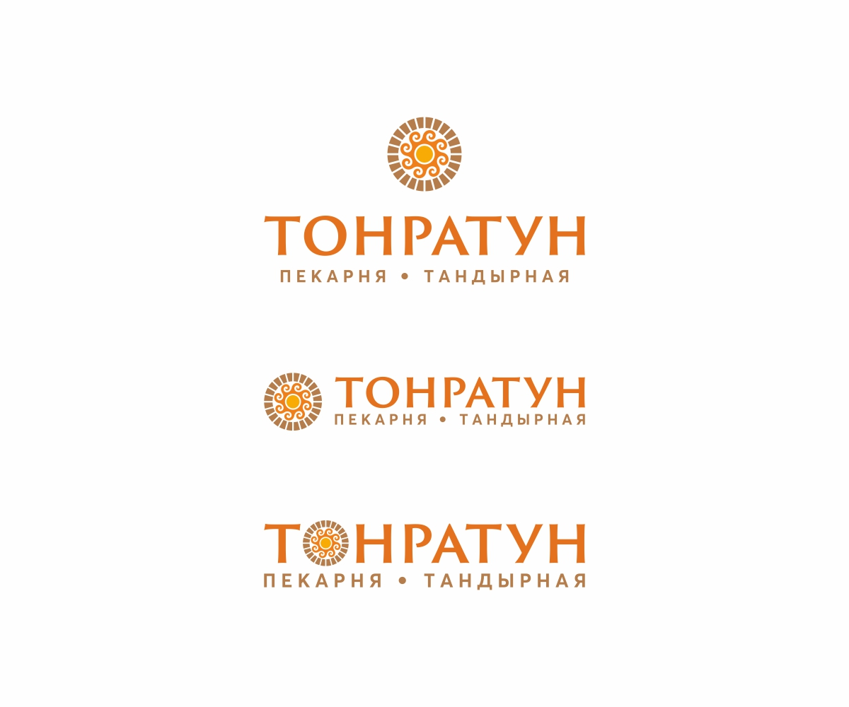 Логотип для Пекарни-Тандырной  фото f_0435d9095e3baa29.jpg