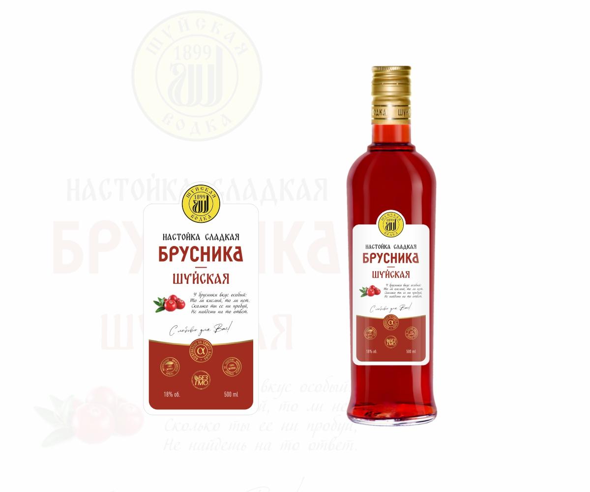 Дизайн этикетки алкогольного продукта (сладкая настойка) фото f_1675f90ed7498ea4.jpg
