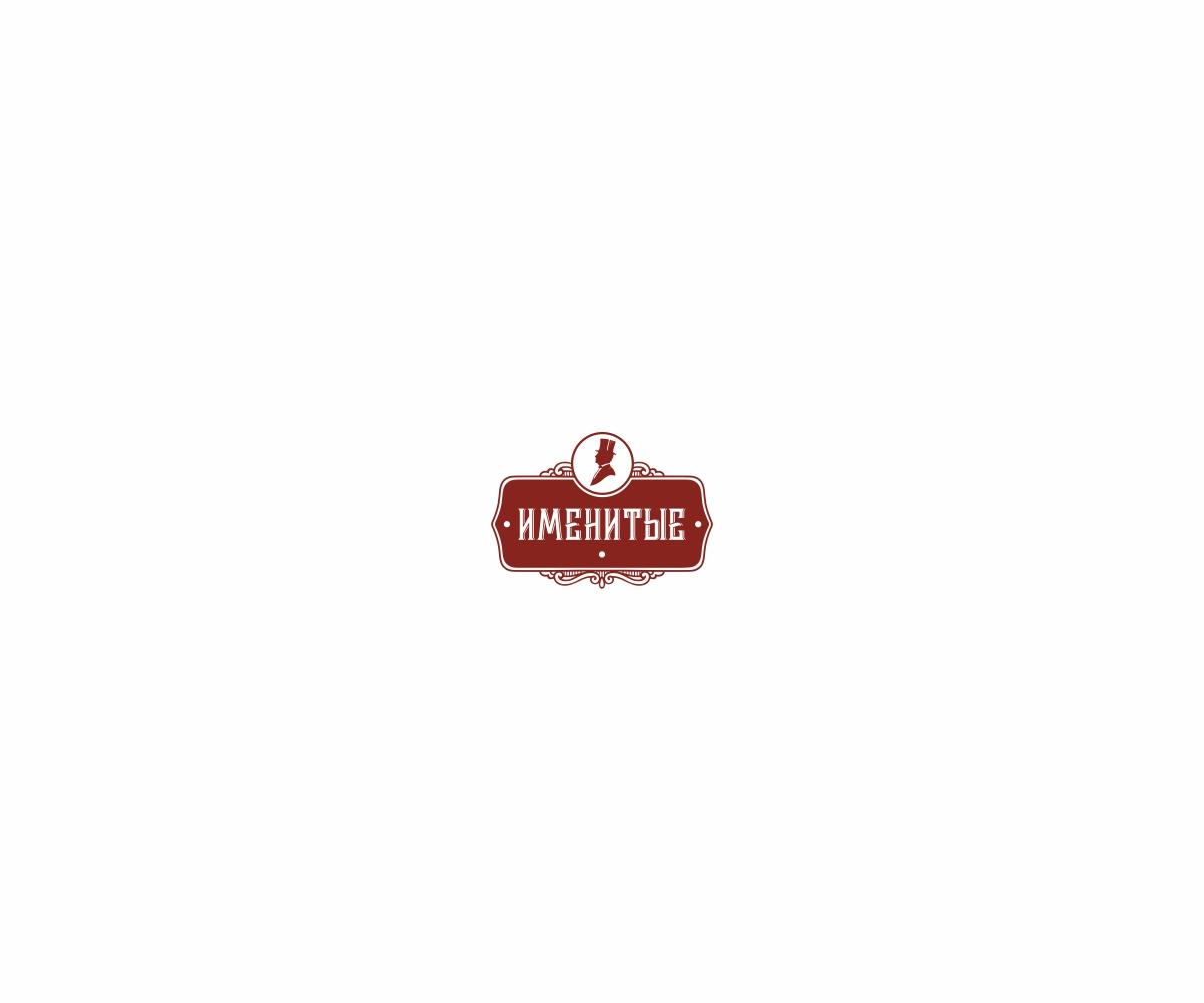 Логотип и фирменный стиль продуктов питания фото f_2165bc4663431636.jpg