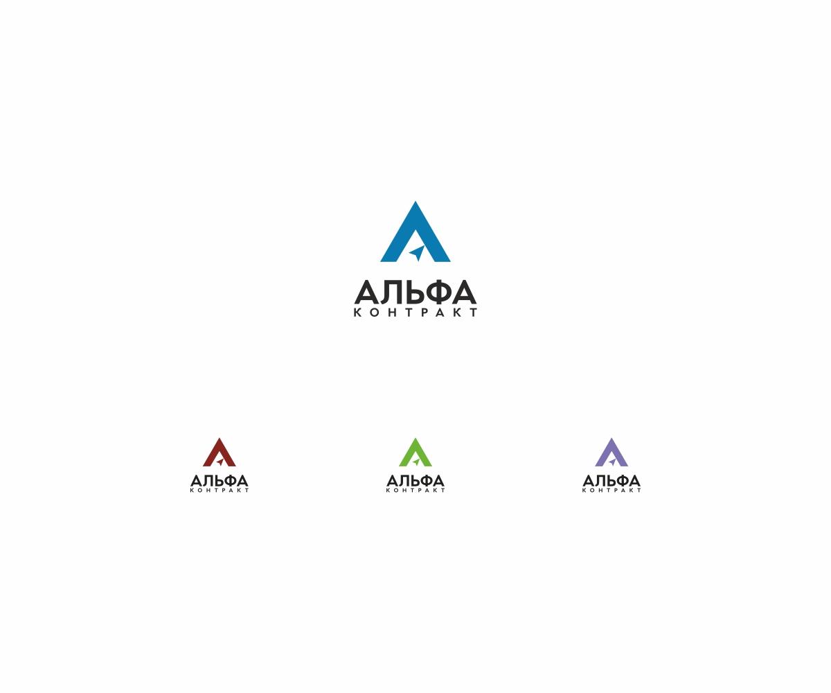Дизайнер для разработки логотипа компании фото f_3505bf7f4876cca9.jpg