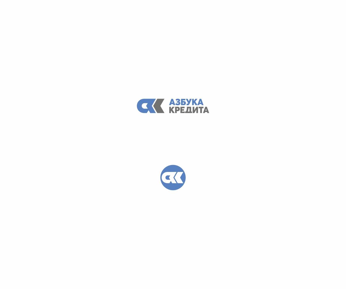 Разработать логотип для финансовой компании фото f_3735de581062e3f8.jpg