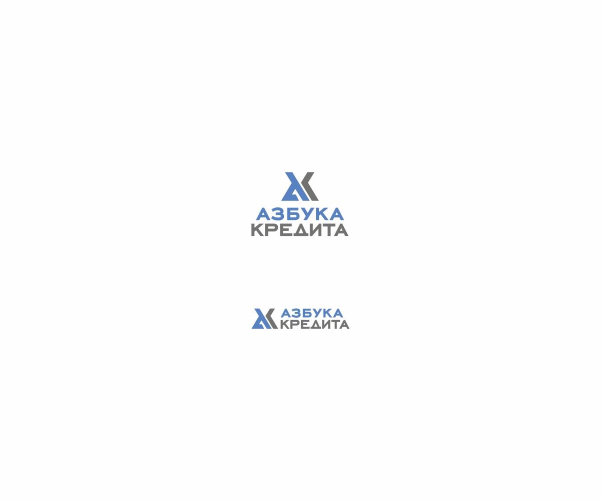 Разработать логотип для финансовой компании фото f_5025de57c7b2f6cf.jpg
