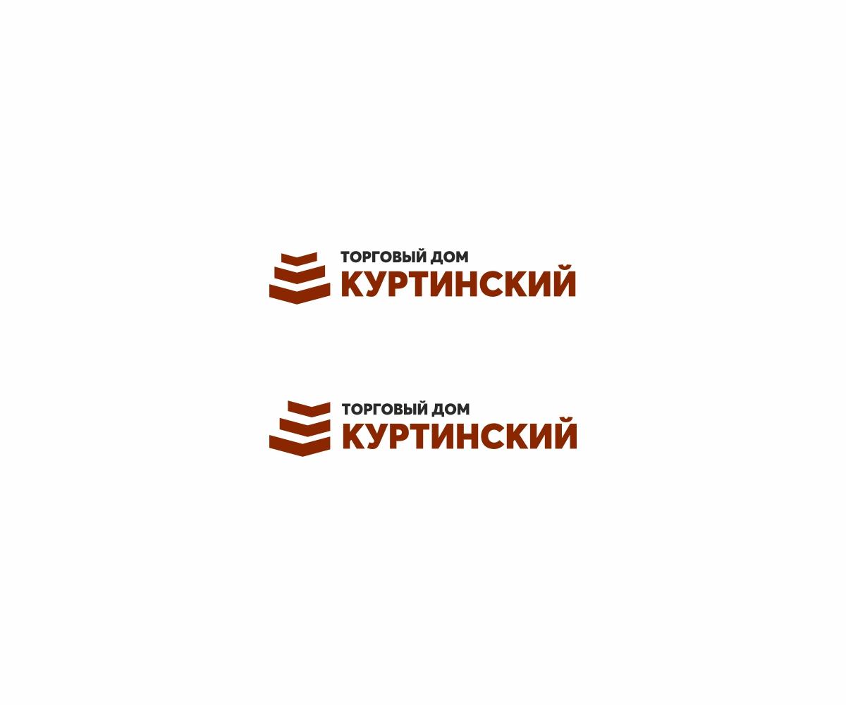 Логотип для камнедобывающей компании фото f_5975b9a424b76074.jpg