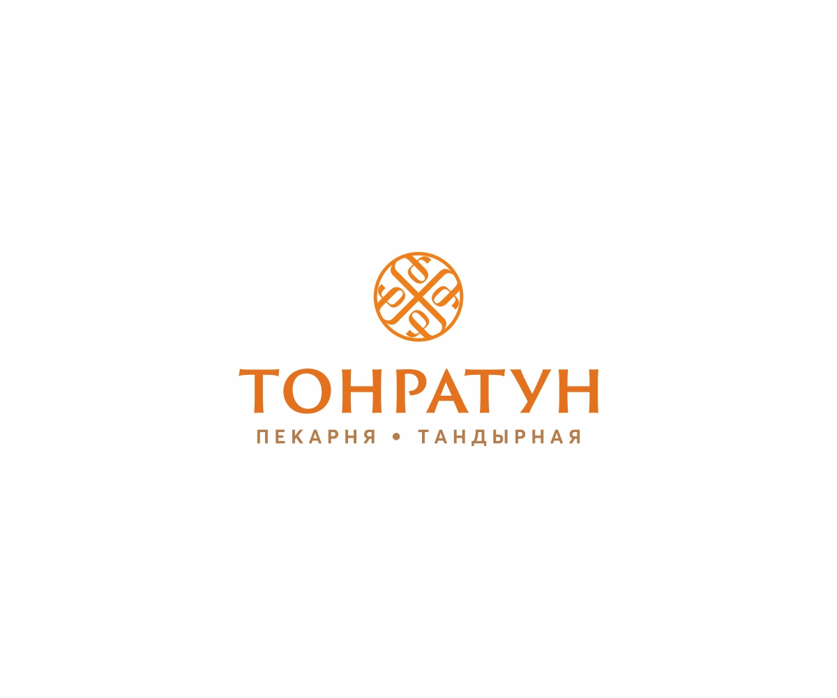 Логотип для Пекарни-Тандырной  фото f_9235d90a106c19e6.jpg