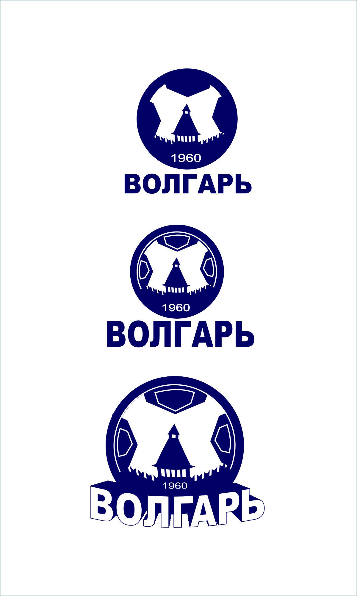 Разработка эмблемы футбольного клуба фото f_4fc13efea3859.jpg