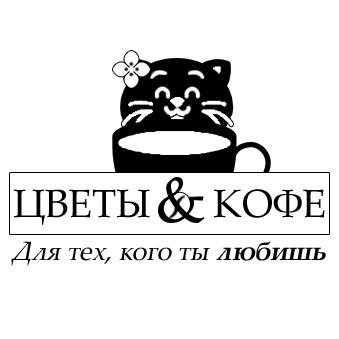 Логотип для ЦВЕТОКОД  фото f_0215d03b5d216e45.jpg