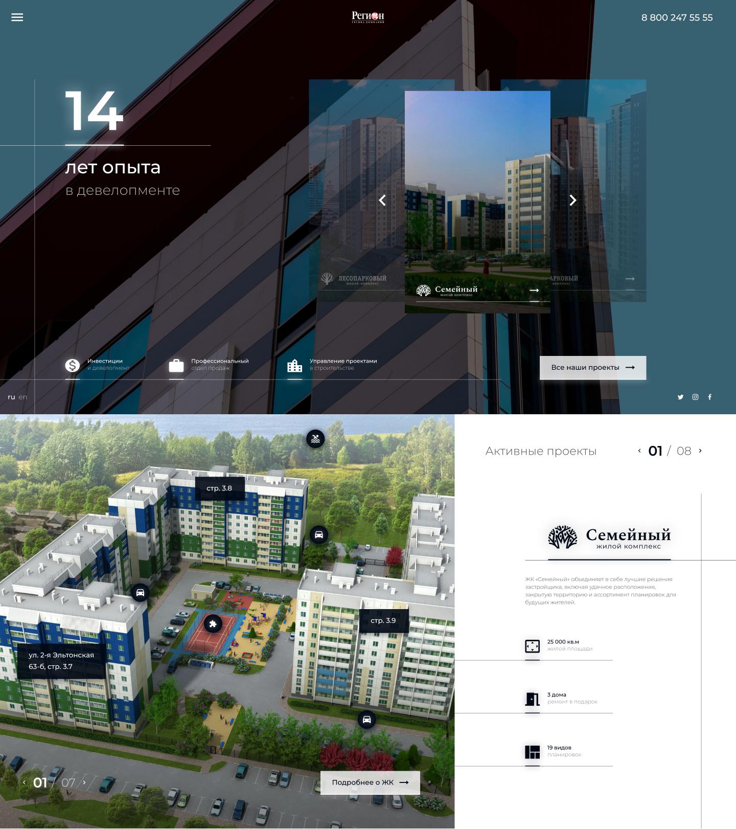 Дизайн двух страниц сайта фото f_0845f21d96c058ef.jpg