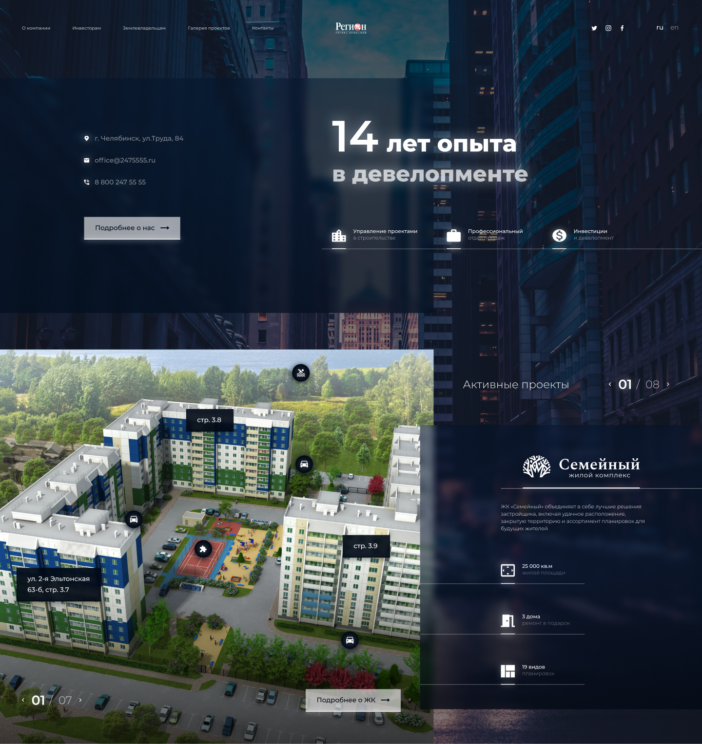 Дизайн двух страниц сайта фото f_8795f294bd5c6bf6.jpg