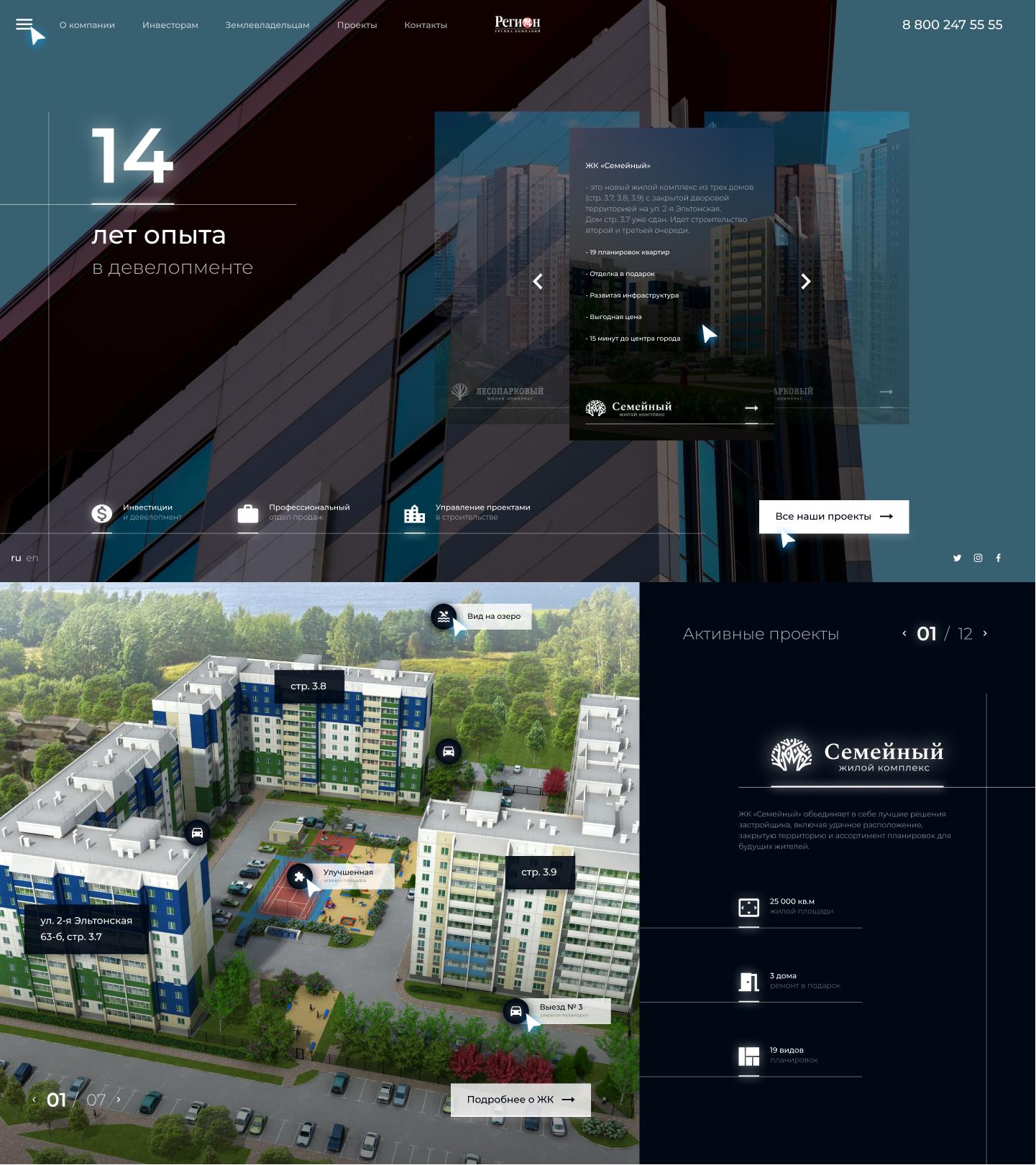 Дизайн двух страниц сайта фото f_9275f21d971f3659.jpg