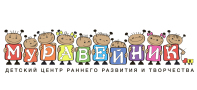 Муравейник. Детский центр раннего развития и творчества.