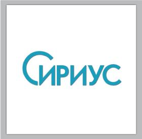 Логотип Сириус