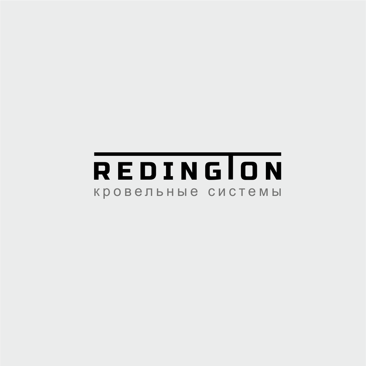 Создание логотипа для компании Redington фото f_28859b4d4b3356c1.png