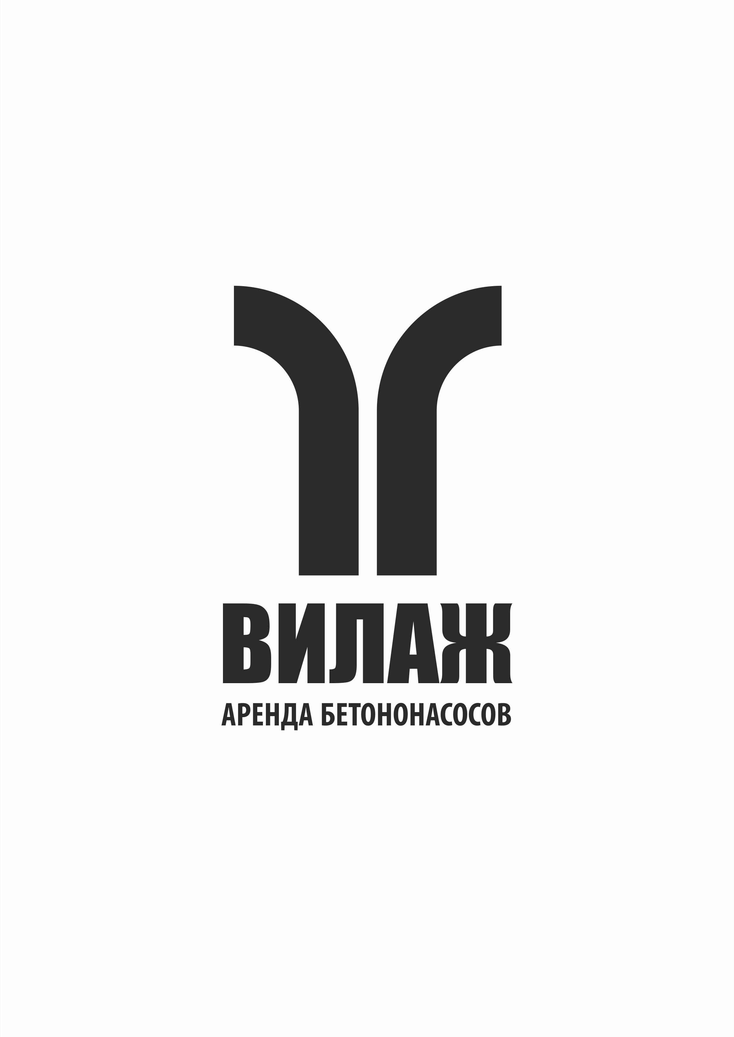 Логотип для компании по аренде спец.техники фото f_3135991f8d002111.png