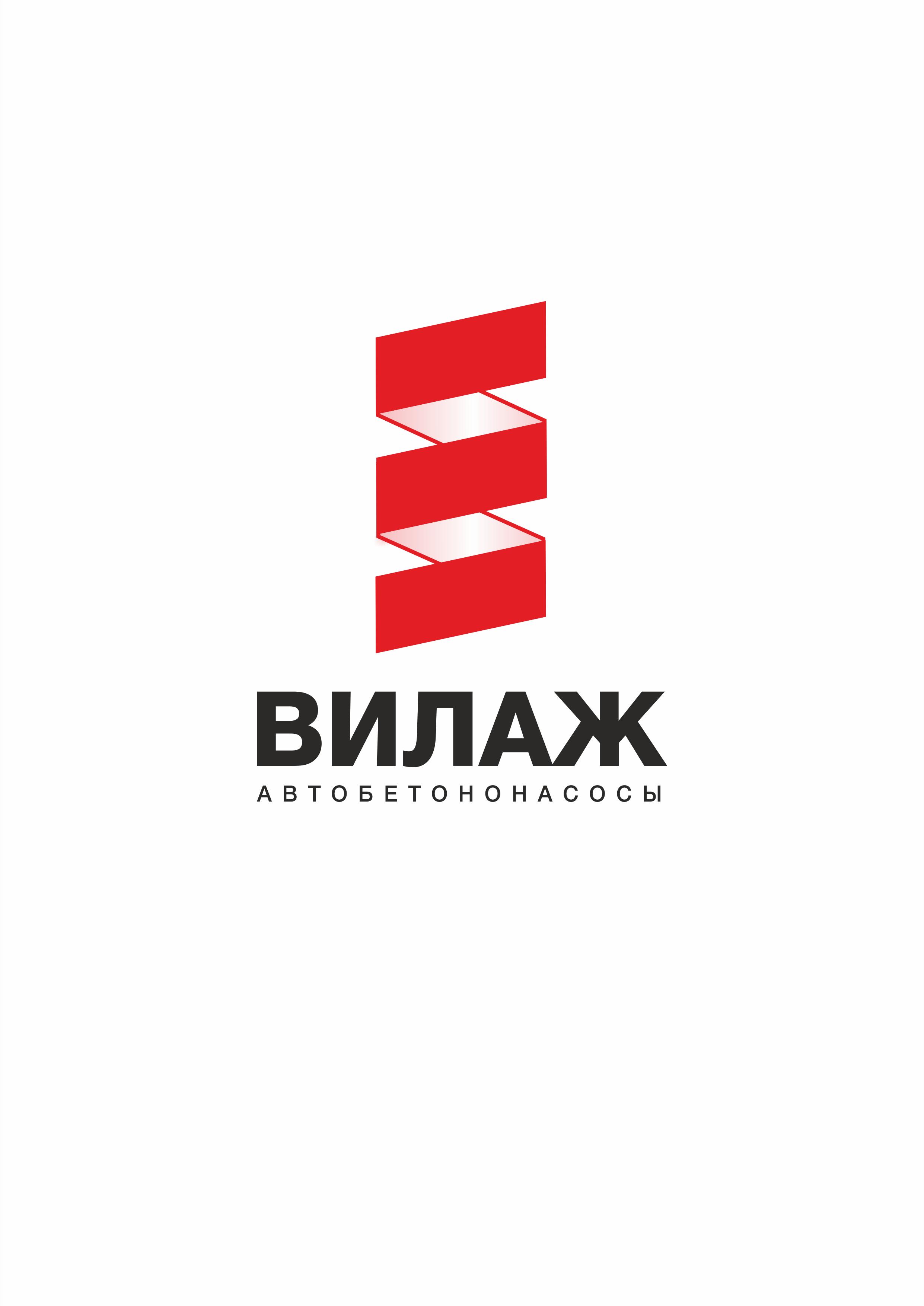 Логотип для компании по аренде спец.техники фото f_4455999b829e4b36.png