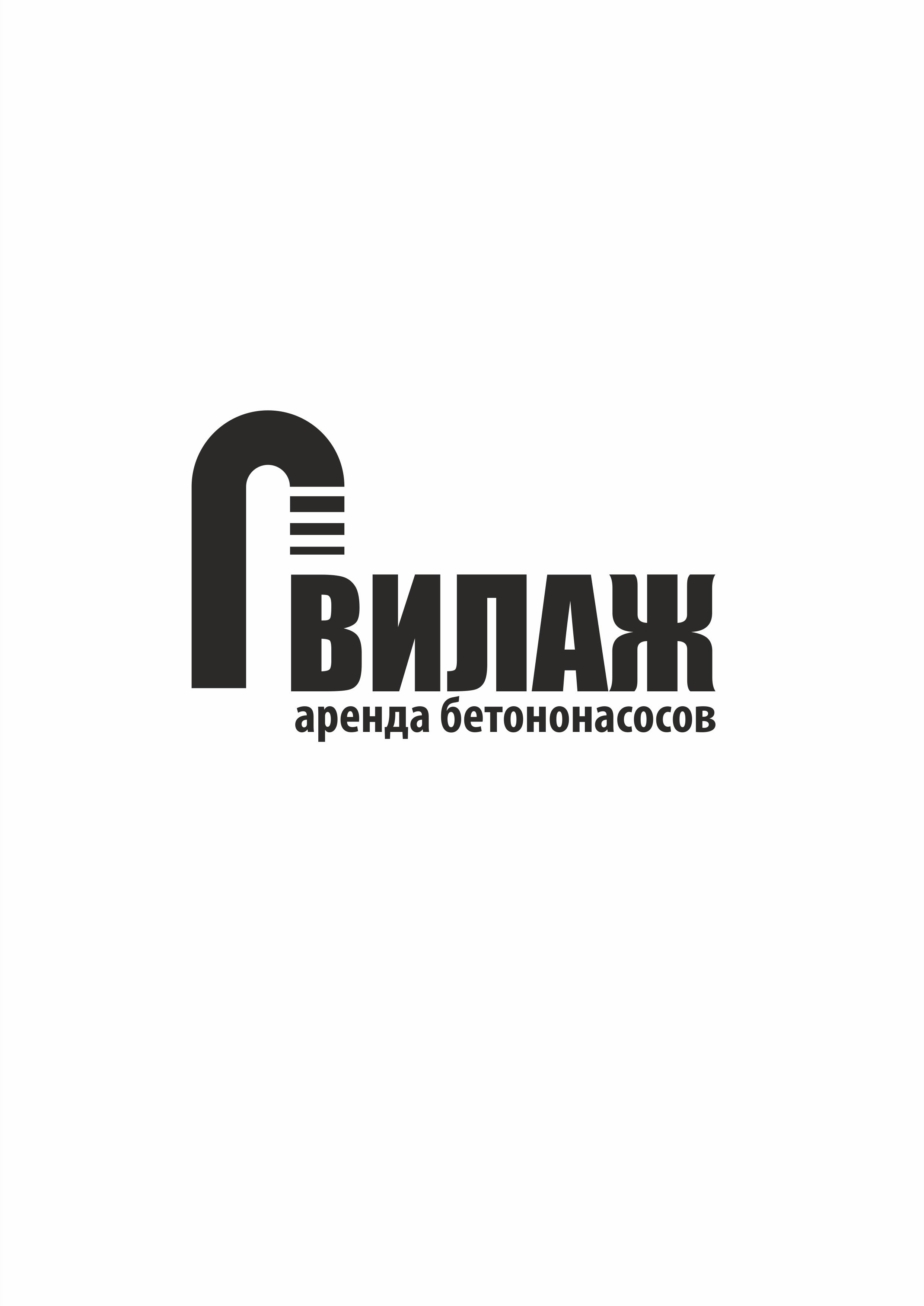 Логотип для компании по аренде спец.техники фото f_8015991f87b62e64.png
