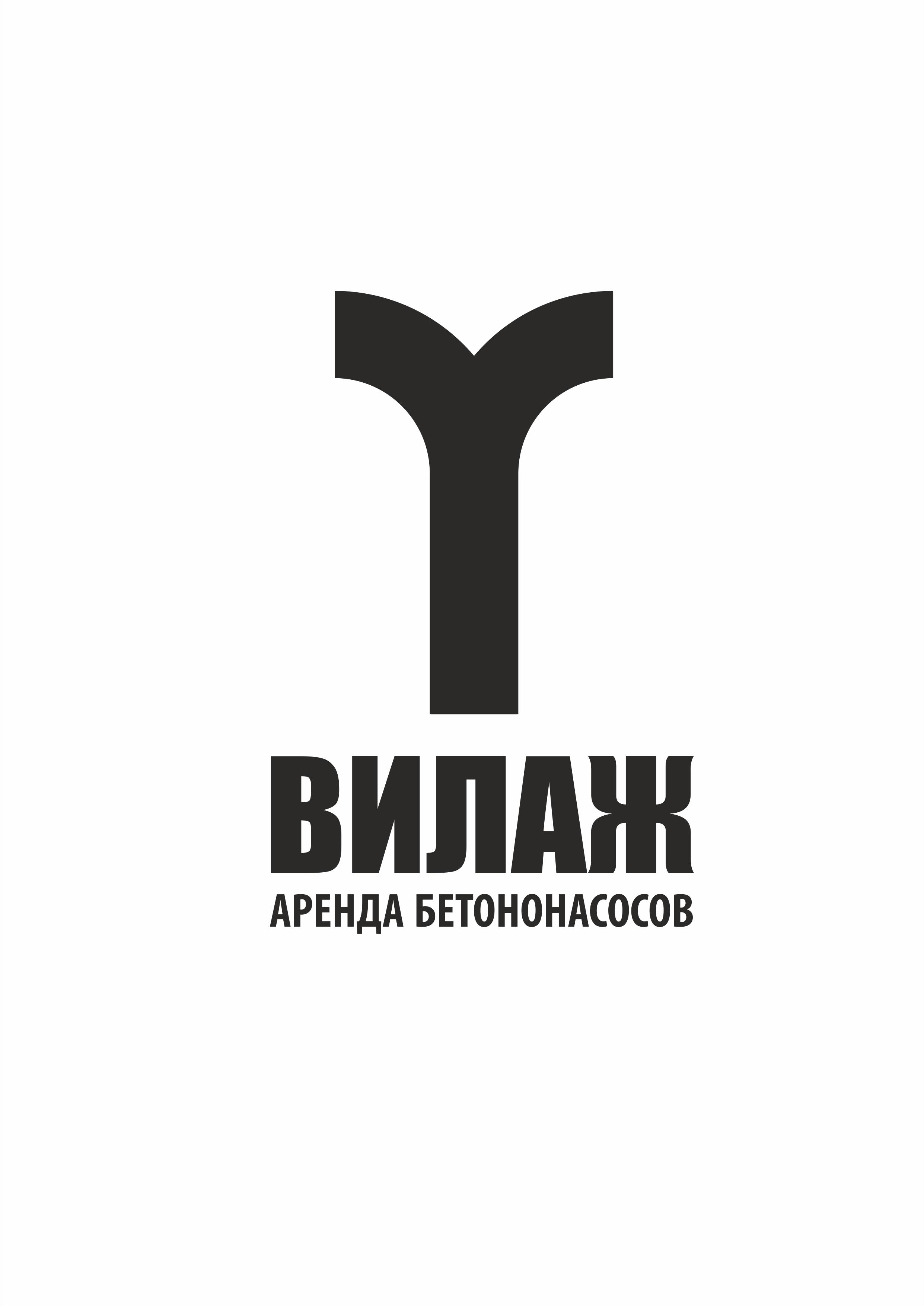 Логотип для компании по аренде спец.техники фото f_8075991f8d918202.png