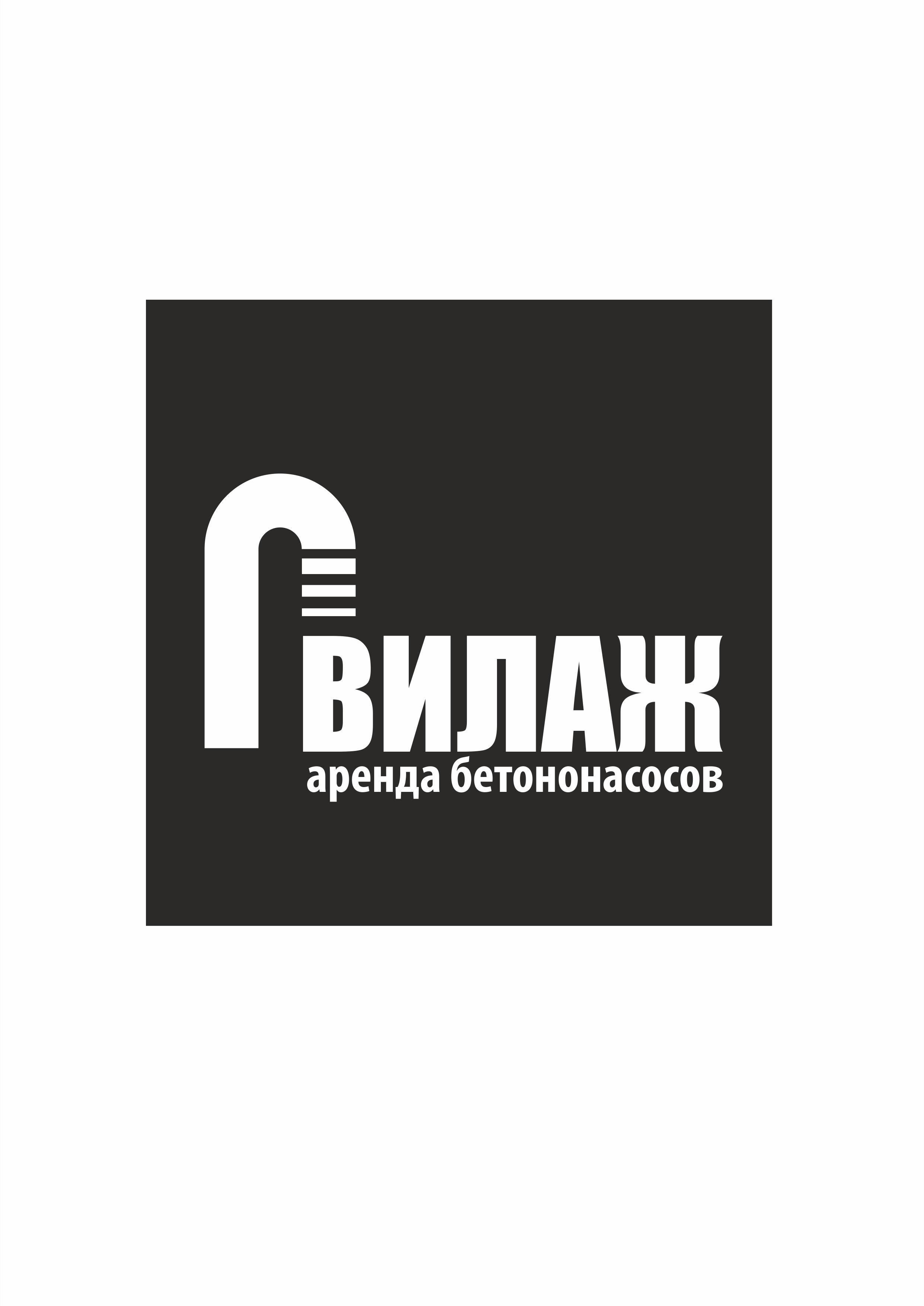 Логотип для компании по аренде спец.техники фото f_8285991f874eba80.png