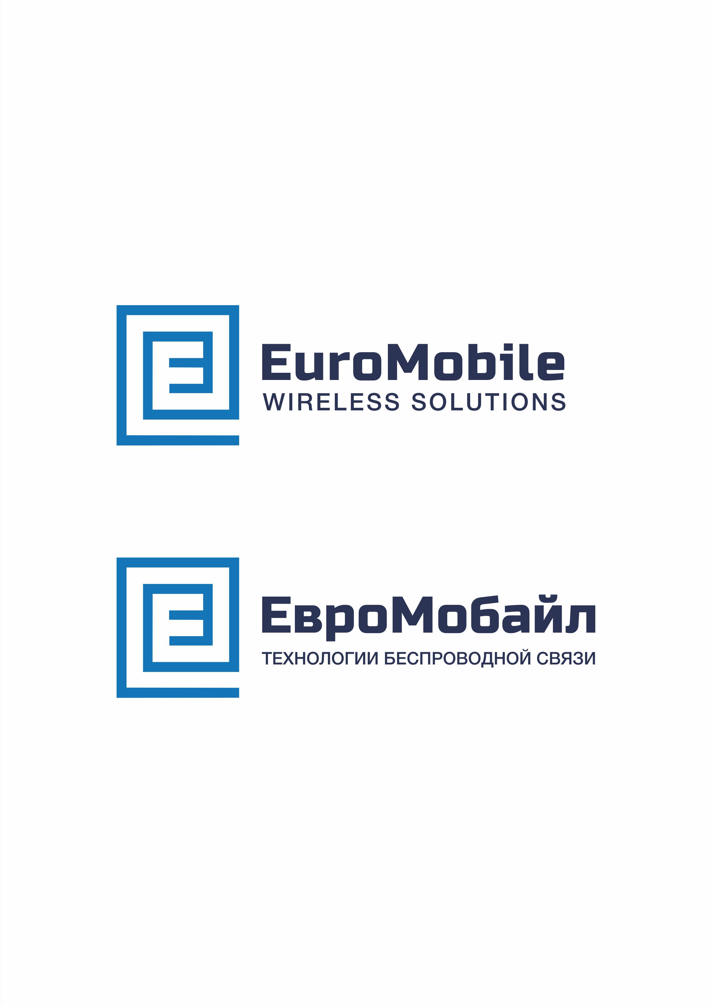 Редизайн логотипа фото f_99559bfe8b2b45cd.png