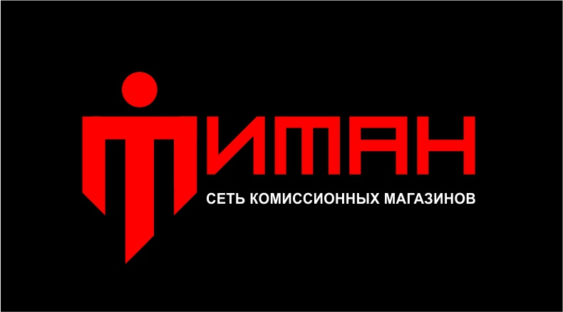 Разработка логотипа (срочно) фото f_3795d49cd5c7df75.jpg
