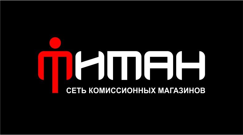 Разработка логотипа (срочно) фото f_4545d49cd55c425e.jpg