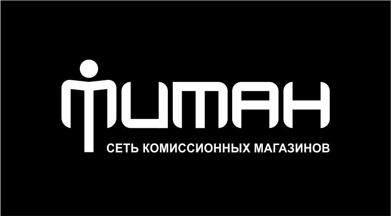 Разработка логотипа (срочно) фото f_6295d49cd59cdbc0.jpg