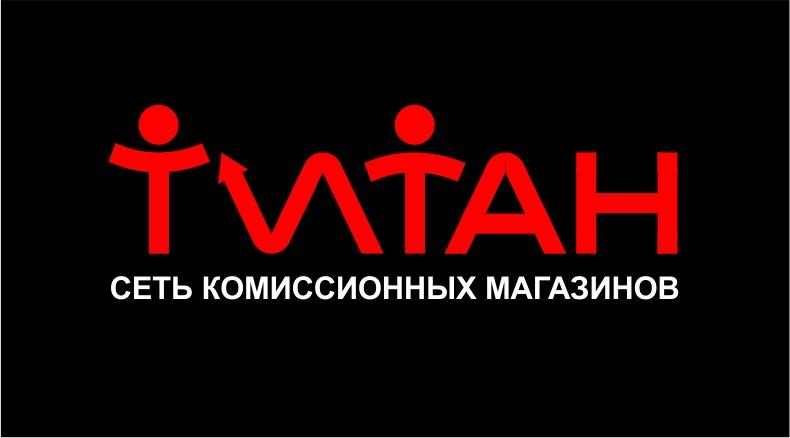 Разработка логотипа (срочно) фото f_6575d4a5673bf26d.jpg