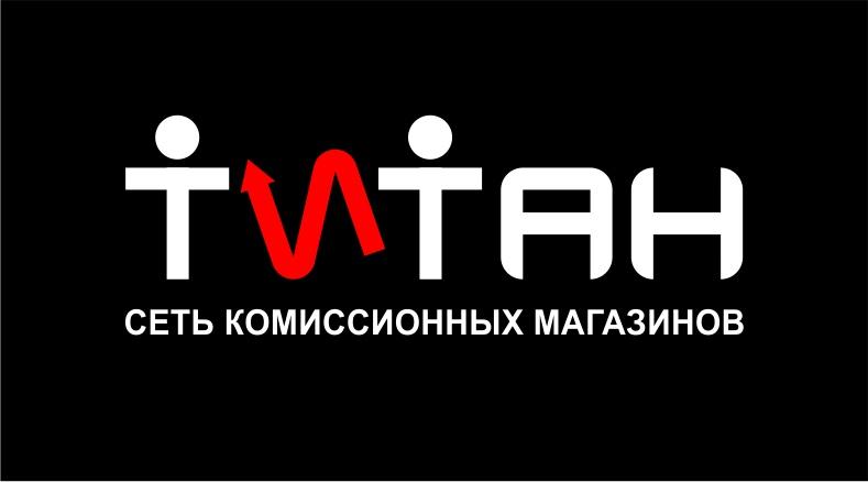 Разработка логотипа (срочно) фото f_8405d4a5676b51dd.jpg