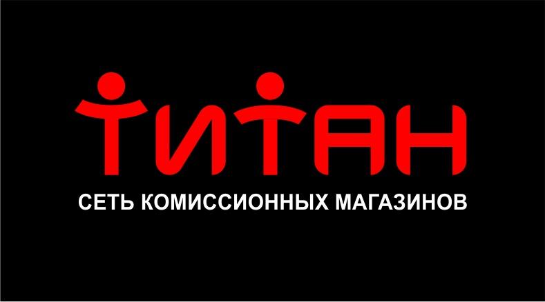 Разработка логотипа (срочно) фото f_9835d4a5678dc43c.jpg