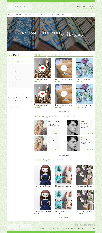 Разработка дизайна портала по тематике handmade. фото f_2495874c291c0066.jpg