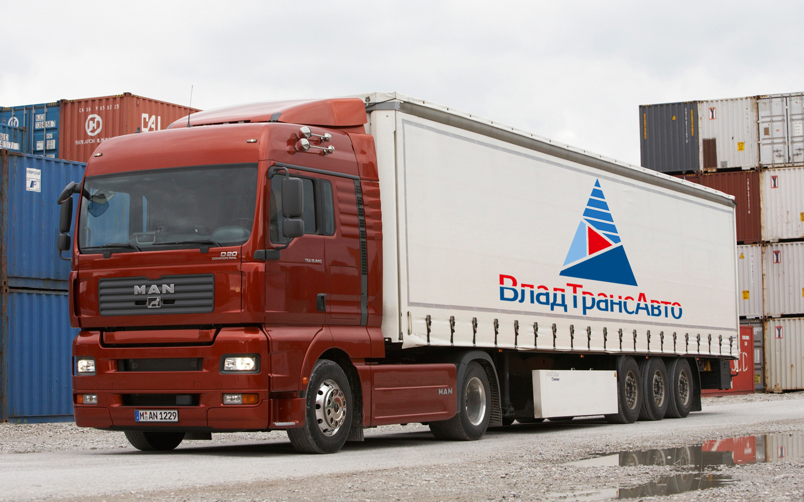 Логотип и фирменный стиль для транспортной компании Владтрансавто фото f_0515cf10203a76cf.jpg