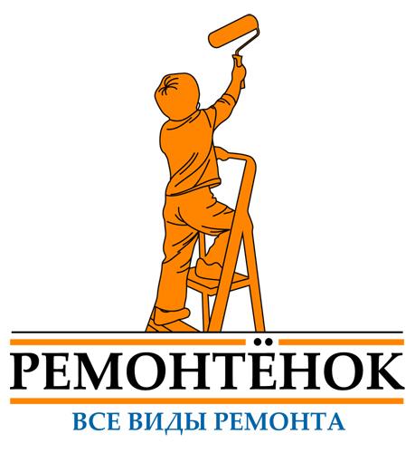 Ремонтёнок: логотип + брэндбук + фирменный стиль фото f_1025954c7e780498.jpg