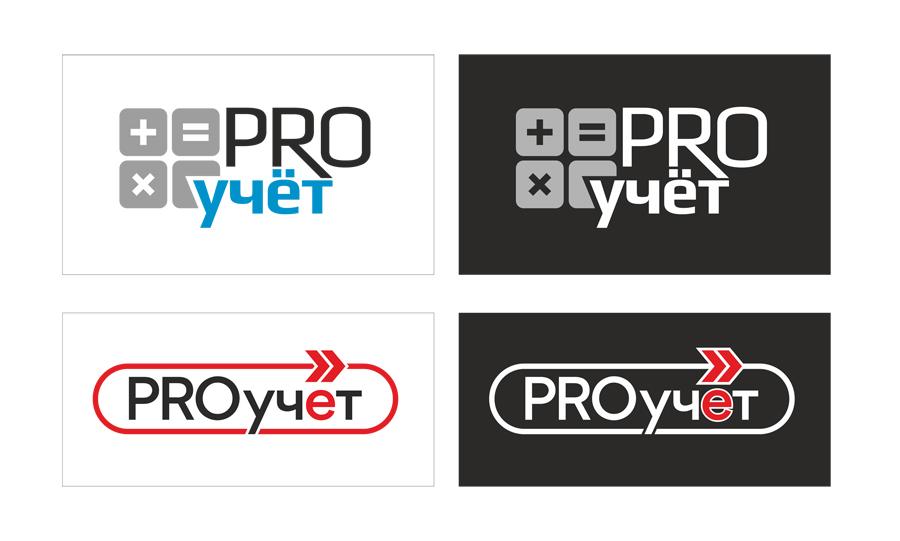 Разработка логотипа с фирменным знаком для Бухгалтерской ком фото f_4885f9c152bb3963.jpg