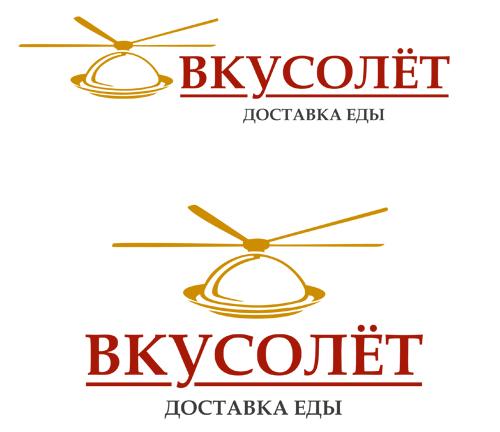 Логотип для доставки еды фото f_65959d4ab5051949.jpg