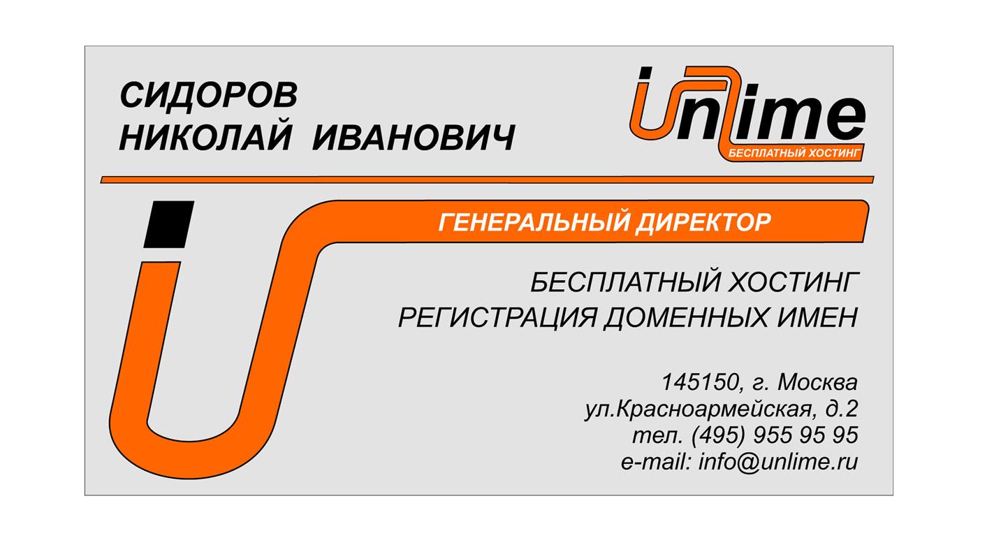 Разработка логотипа и фирменного стиля фото f_7225950f6ce8f5b0.jpg