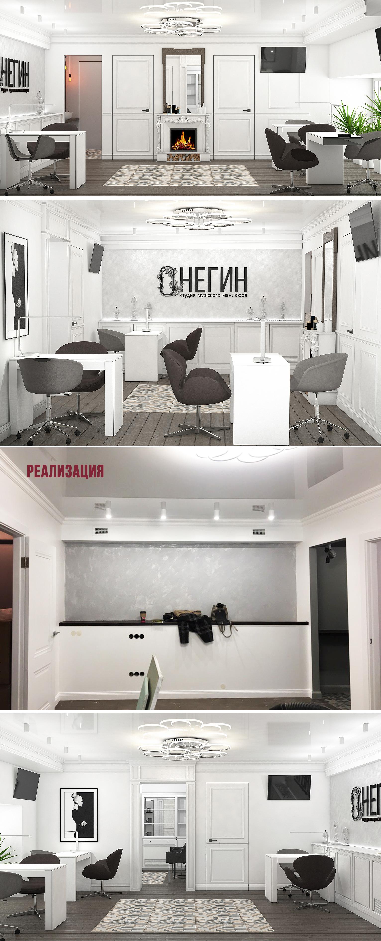 """Проект и реализация студии маникюра """"Онегин"""" (Мск)"""