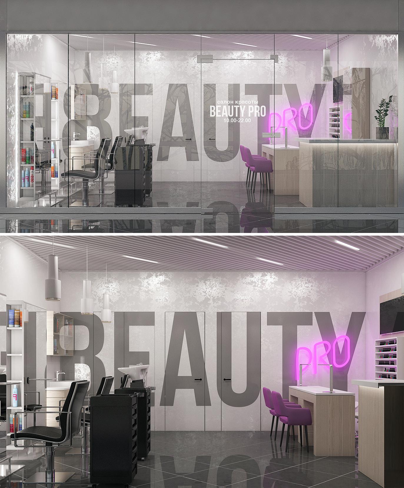 Салон красоты в ТЦ (Мск)