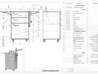 Мебель – чертежи, техническая документация
