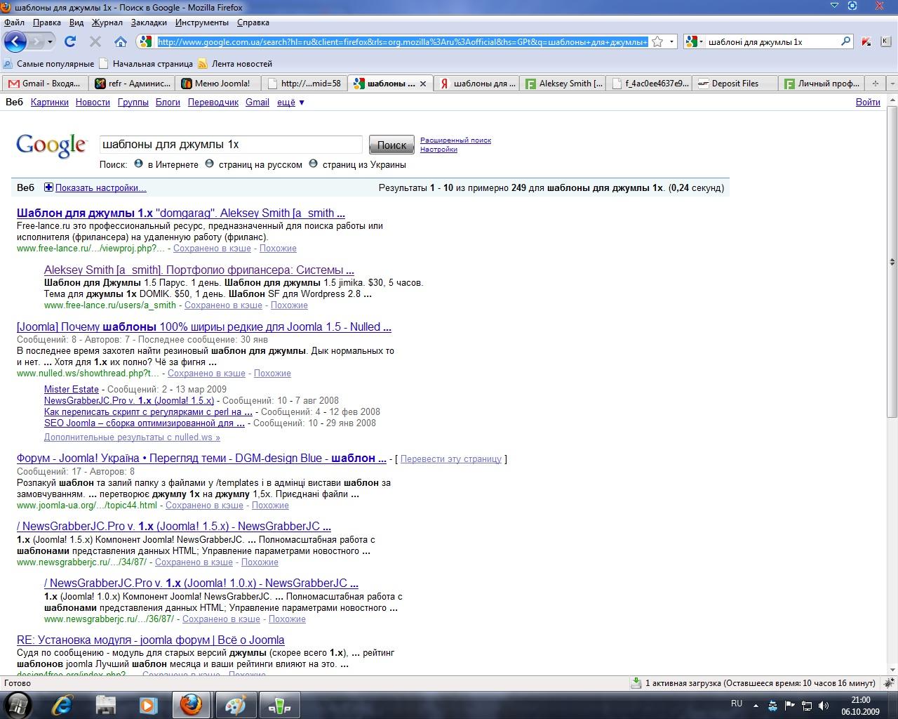 Личный профиль в Гугл ТОП 3