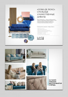 Презентация производителя мебели