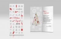 Новогодняя открытка для партнеров, «Евронорд»