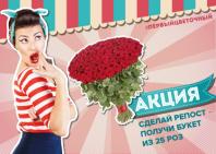Баннер, цветочный магазин