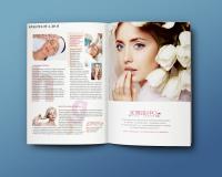 Статья, рекламные материалы, журнал «Дорогое удовольствие» (Эго)