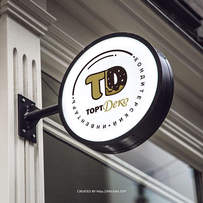 Логотип для магазина для кондитеров фото f_0805f1e998844cba.jpg