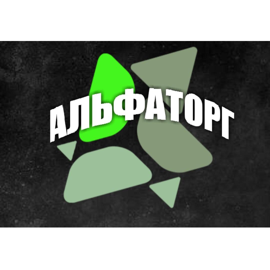 Логотип и фирменный стиль фото f_1845efbb312d7b09.jpg