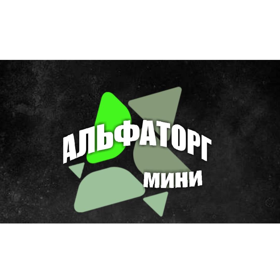 Логотип и фирменный стиль фото f_5195efbb324406bb.jpg