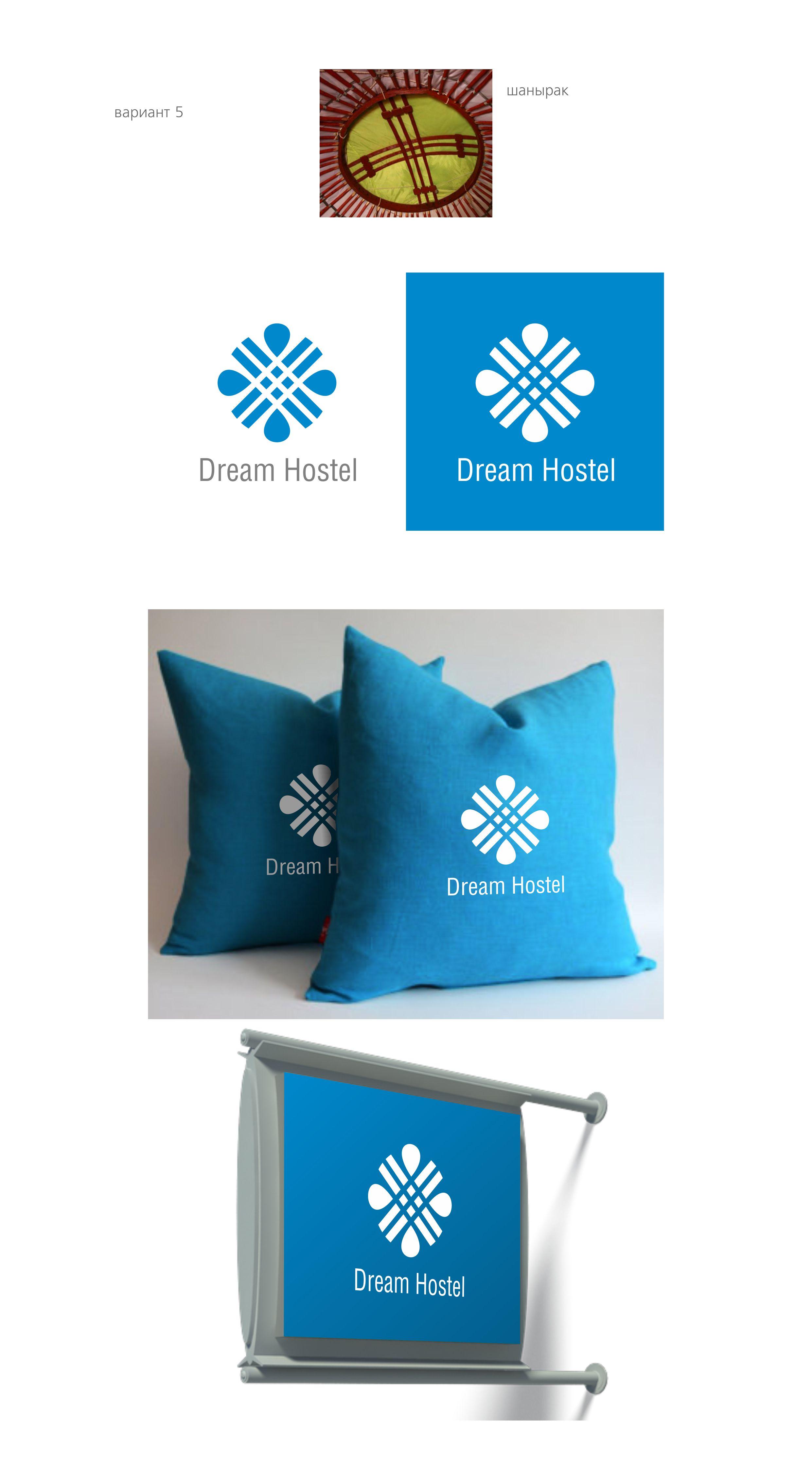 Нужна разработка логотипа, фирменного знака и фирменного сти фото f_31954773ff3efd2d.jpg